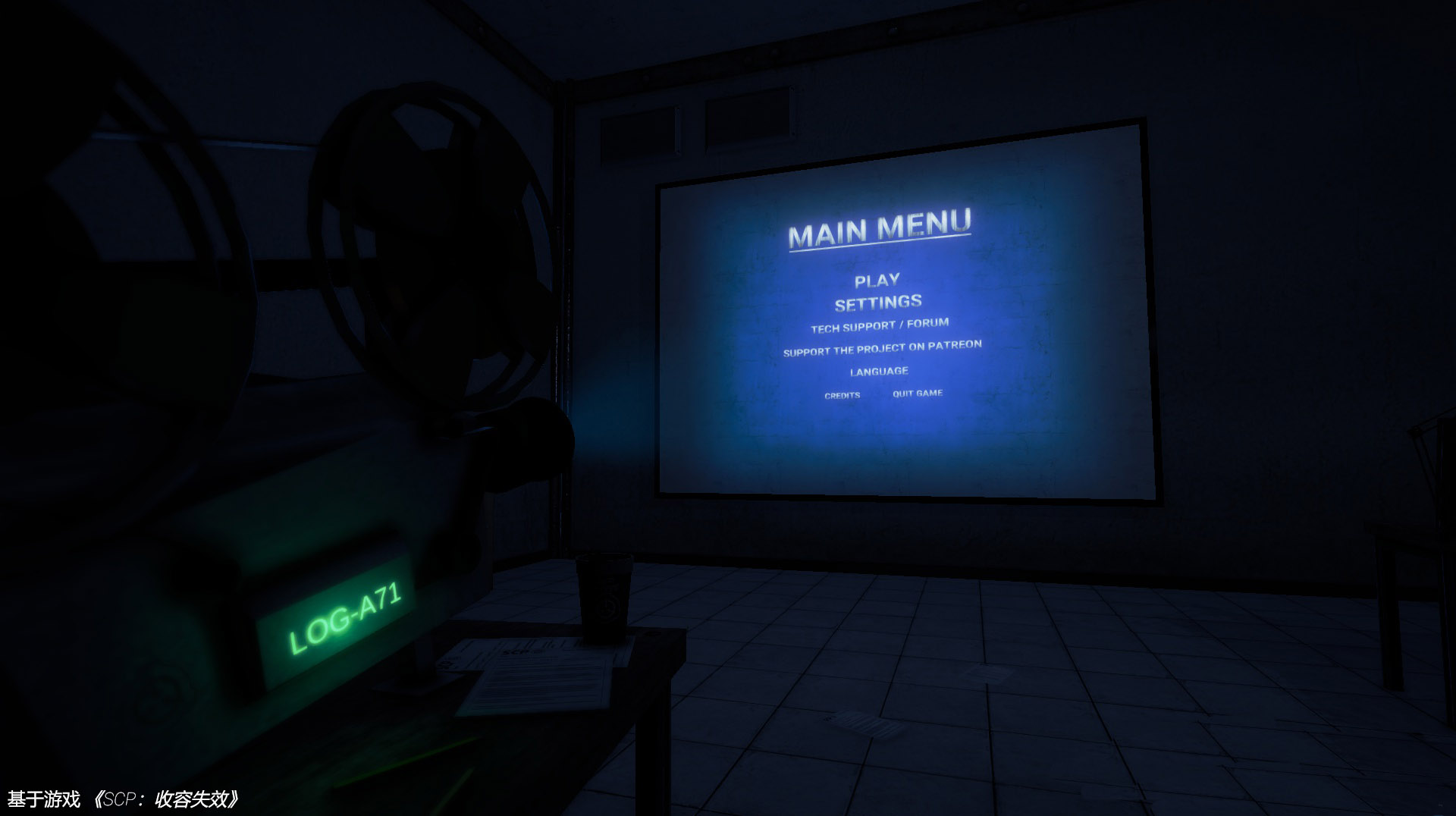 SCP秘密实验室游戏截图1