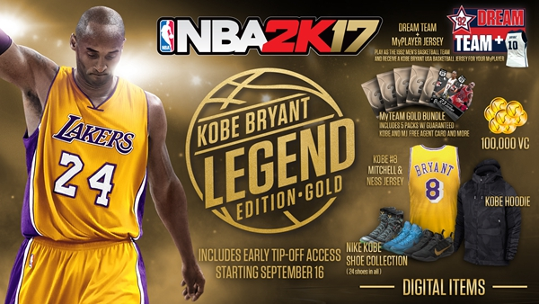 NBA2K17游戏图片1