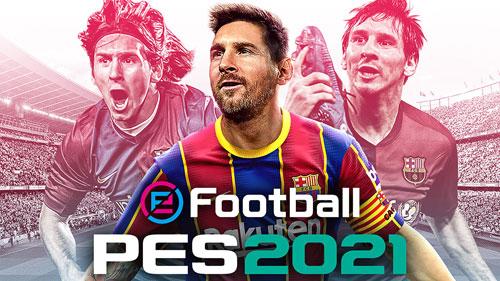 实况足球2021游戏截图