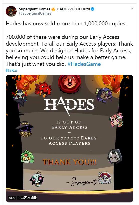 哈迪斯游戏截图2