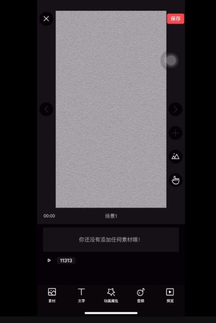 美�Lapp�D片2