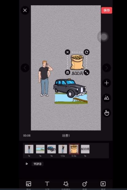 美�Lapp�D片5