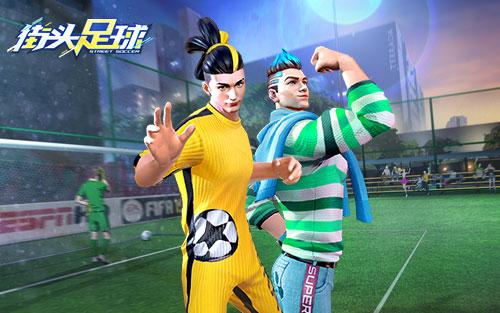 《街头足球》图片4
