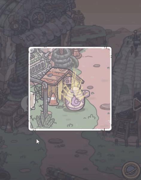 最强蜗牛粉红臭皮宠物猪图