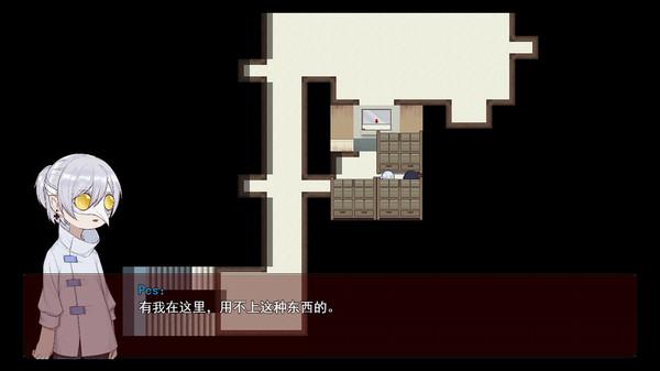 某个迷宫截图4