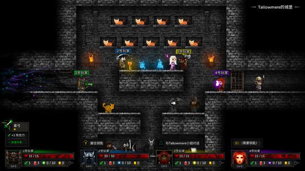 烛火地牢2:猫咪的诅咒截图4