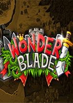 �@奇�κ�(Wonder Blade)PC中文版