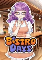 餐恋时光(Bistro Days)PC中文版