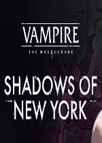 吸血鬼:�~�s之影(Vampire: The Masquerade - Shadows of New York)PC版