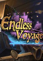 无尽航线(Endless Voyage)PC中文版
