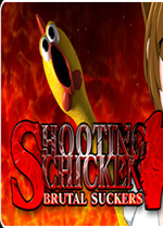 射�⒓饨须u(SHOOTING CHICKEN BRUTAL SUCKERS)PC版