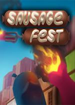 香�c�(Sausage Fest)PC版