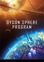 戴森球计划(Dyson Sphere Program)PC中文版v0.6.17.6137
