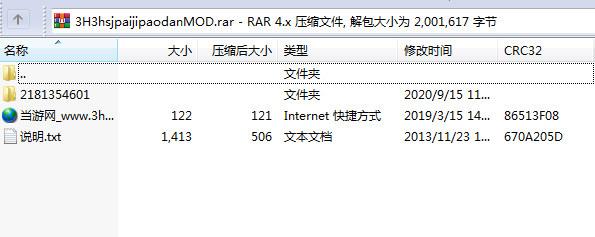 环世界迫击炮弹v1.2MOD截图1