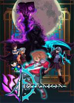 阿卡尼恩:魔法��的故事(Arcanion: Tale of Magi)PC破解版