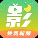 月亮影视大全最新版 安卓版1.0.2