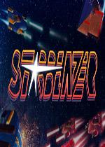 星光闪耀(Starblazer)PC破解版