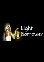 光影借方(Light Borrower)PC破解版 Build 2935512