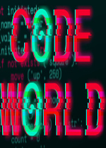 代码世界(code world)v05.09.2020PC破解版