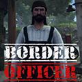 边境检查员最新版