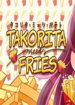 塔可��塔的薯�l之旅PC版