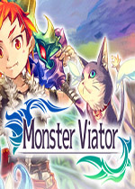 魔想旅程(Monster Viator)PC中文版