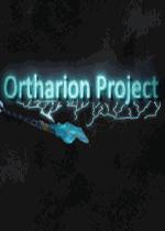 �W�_里�W�目(Ortharion project)PC破解版Build.554044