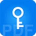 PDF解密大师 官方版v1.0.0.1