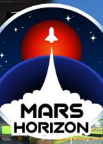 火星地平线