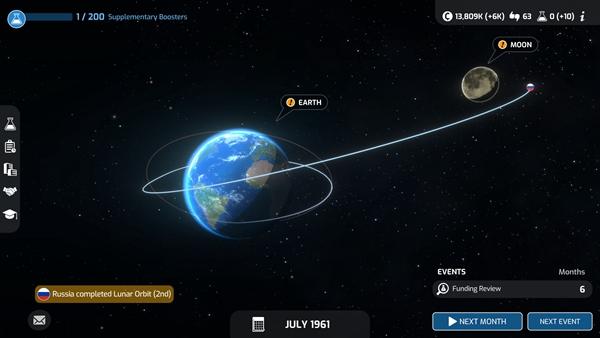 火星地平线截图6