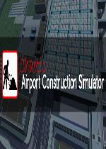 混乱机场建造模拟器(Chaotic Airport Construction Simulator)PC破解版