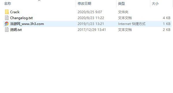 废土3免DVD补丁截图1