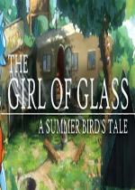 玻璃女孩(The Girl of Glass)PC中文版
