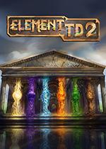 元素塔防2(Element TD 2)PC破解版