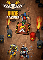 粗鲁车手:2D战斗赛车(Rude Racers: 2D Combat Racing)中文破解版