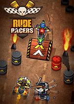 粗��手:2D�鸲焚��(Rude Racers: 2D Combat Racing)中文破解版