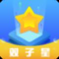 双子星云手机PC端 官方版v3.8.0