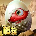 疯狂恐龙 安卓版v1.0.0