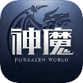 新神魔大陆 安卓版2.9.0
