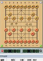 小虫象棋软件双核破解版