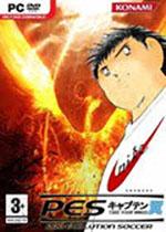 PES2009足球小��版PC中文版
