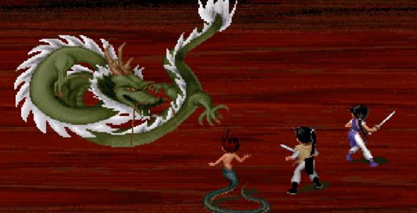 仙剑奇侠传98柔情版游戏截图3