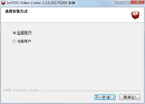 ImTOO Video Cutter图片
