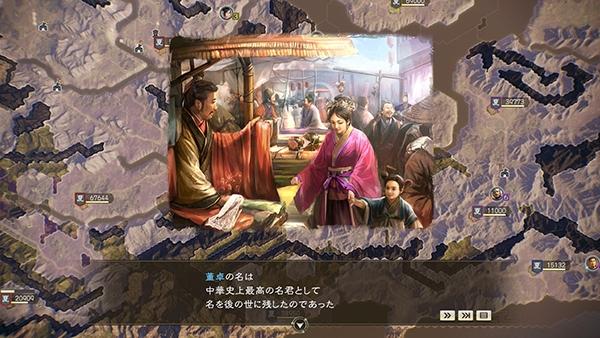 三国志14威力加强版刘备剧本怎么打 剧本打法攻略分享