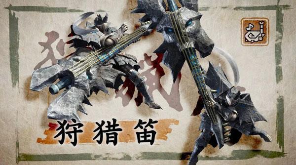怪物猎人崛起游戏截图