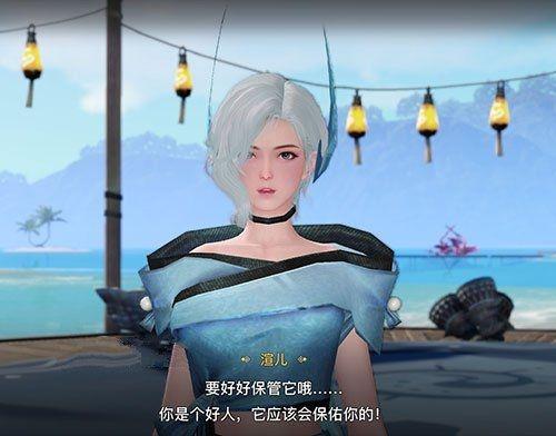 天谕手游苏澜寻宝苏澜港任务流程图2