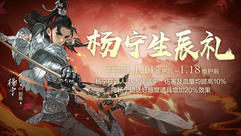 《剑网3:指尖江湖》6