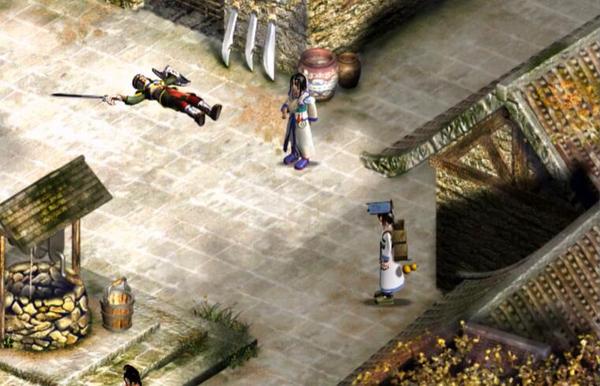 反三国志游戏图片5