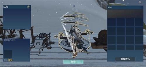 妄想山海游戏图片