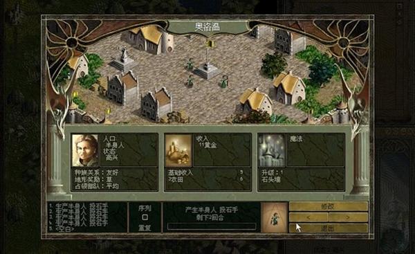 奇迹时代1游戏图片5
